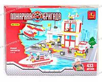 """Конструктор AUSINI""""Пожарная бригада""""  катер, вертолет, машина, 433 деталей в кор., 41*6*30см"""