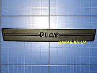 Зимняя заглушка решётки радиатора Fiat Doblo середина 2004-2010 матовая Fly.Утеплитель решётки радиатора Фиат