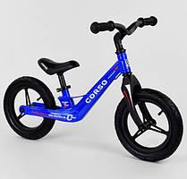 Беговел детский на 2 3 4 года Corso 39182 магниевая рама руль диски колеса надувные 12