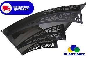 Готовий збірний дашок Dash'Ok 2,05 м*1,0 м монолітний полікарбонат 4мм