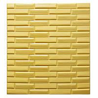 3D панелі Самоклеючі Бежева кладка 700х770х8мм