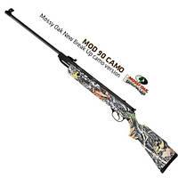 Пневматическая винтовка Hatsan 90 Camo Magnum SAS, Quattro trigger