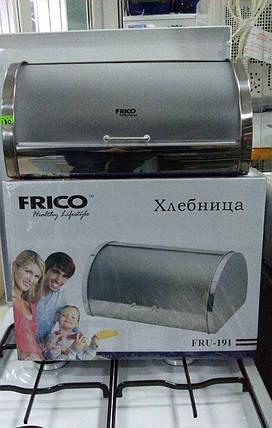 Хлебница нержавеющая FRICO FRU-191, фото 2