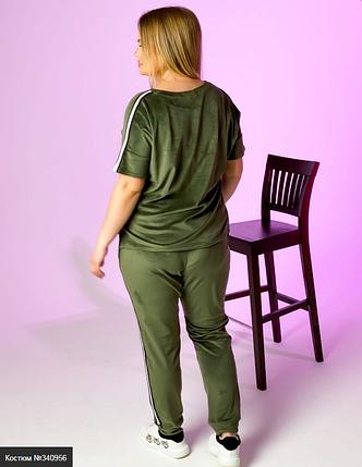 Велюровый прогулочный костюм батал Размеры: 48-50, 52-54, 56-60, фото 2