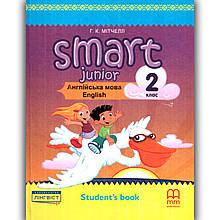 Підручник Англійська мова 2 клас Smart Junior Student's book Авт: Mitchell H. Вид: MM Publications