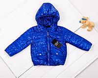 Весенняя яркая детская куртка рост 80-134, фото 1