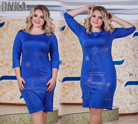 Платье со стразами, фото 2