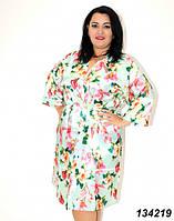Ніжній жіночий шовковий халат великого розміру 54-56, фото 1