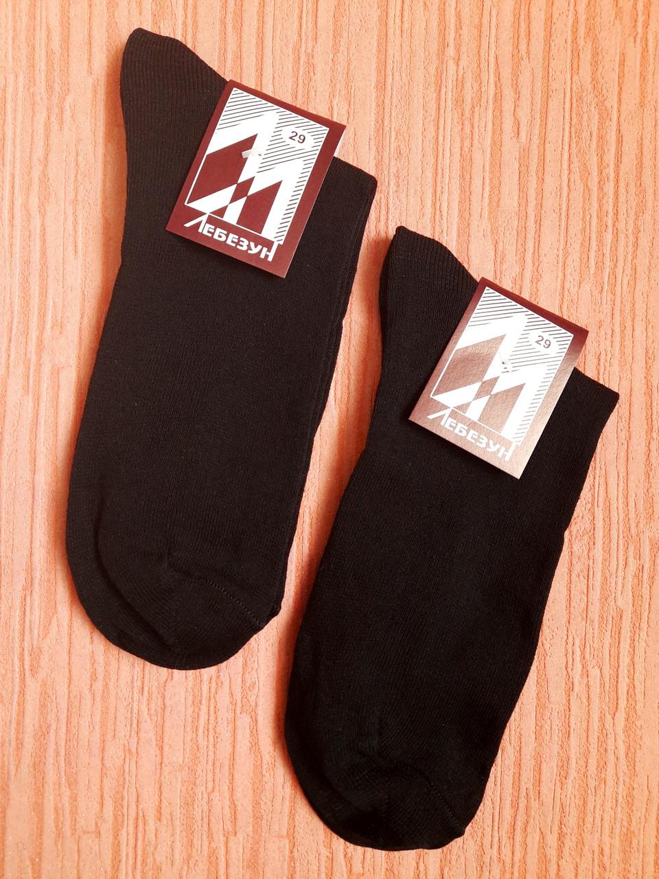 Носки мужские чёрные хлопок размер 29.От 10 пар по 5грн.