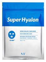 Набір щоденних тканинних масок VT Cosmetics Super Hyalon 7 Days Mask 7 шт, фото 1