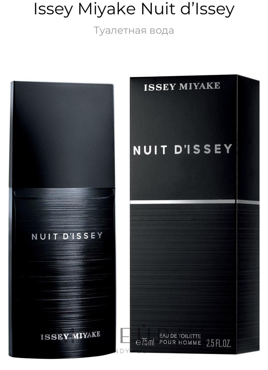 Issey Miyake Nuit d'Issey Туалетная вода