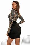 """Коктейльное платье MasModa """"Лео"""" полуприлегающее мини (5 цветов, р.S-XL), фото 4"""