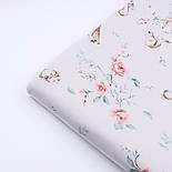 """Ранфорс шириною 240 см """"Троянди з пташками, зайчиками та білочками"""" на білому фоні (№3242), фото 2"""