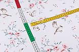 """Ранфорс шириною 240 см """"Троянди з пташками, зайчиками та білочками"""" на білому фоні (№3242), фото 4"""