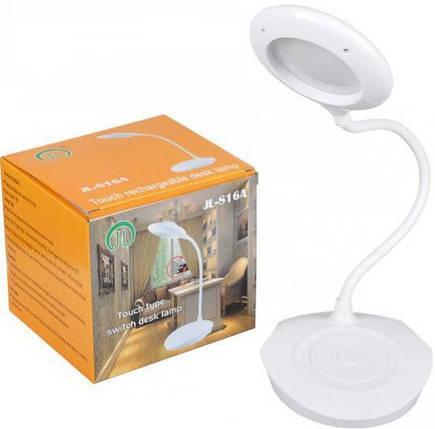 Лампа настільна світлодіодна гнучка акумуляторна, фото 2