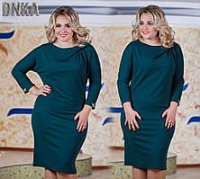 Батальное платье до колен
