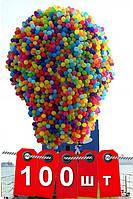 Повітряні кульки шарики 100 шт\уп. воздушные шарики микс цветов