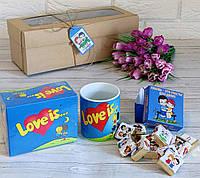 Набор Love is....(Лав Из...)  Жвачки/Чашка/Шоколадный набор