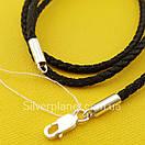 Комплект! Срібний хрестик з жорстким вушком на шовковому шнурку. Чорніння хрест на шнурі з срібним замком, фото 7