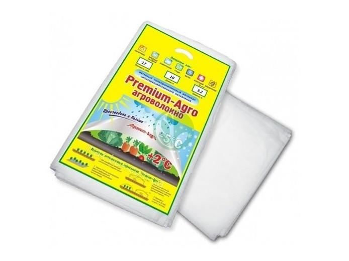 Агроволокно белое 40 г/м.кв пакет 3,2 метра на 10 метров Premium-agro 1667