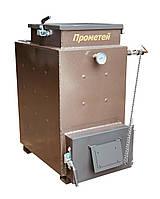 Шахтный котел Прометей - 12 кВт. Длительного горения!