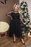 Трикотажное женское платье большого размера Размеры: 52,54,56,58, фото 3