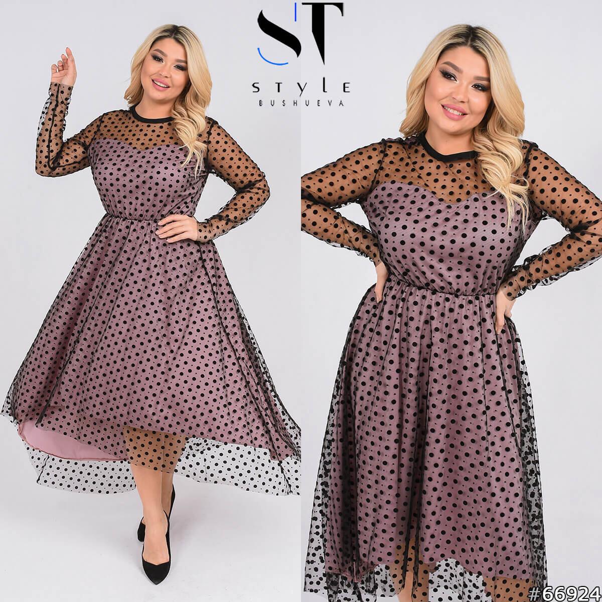Трикотажное женское платье большого размера Размеры: 52,54,56,58