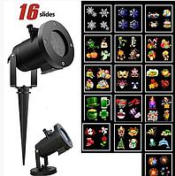 Декоративный уличный лазерный LED проектор Christmas Laser Projector 16 картриджей для декора на стену.