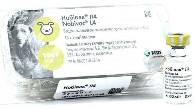 НОБИВАК L4 NOBIVAC L4 вакцина инактивированная поливалентная против лептоспироза у собак, 1 доза