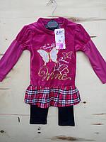 Костюм платье  и лосины для девочки. Размеры: 104, 116, 122.