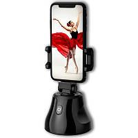 Смарт штатив с датчиком движения Genie Auto Smart Shooting Selfie Stick 360°