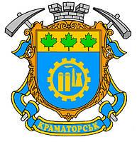 Г. Краматорск