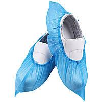 """Бахилы из полиэтилена """"Виола"""", упаковка 100 шт., цвет голубой"""