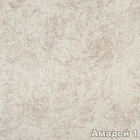 Мебельная ткань велюр Амадей 1 (производство Мебтекс)