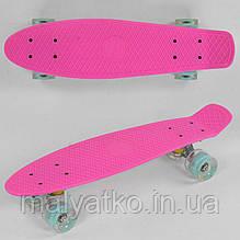Скейт (пенні борд) Penny board зі світними колесами РОЖЕВИЙ арт. 1070/76761
