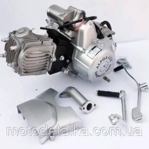 Запчасти Двигатель Дельта, Альфа,Актив -110см3 ( Механика).Качество. Двигатель