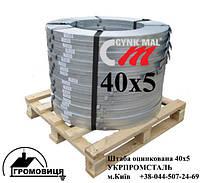 Полоса оцинкованная 40х5 CYNK-MAL (бухта 50кг -31м), фото 1