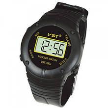 Спортивные наручные говорящие часы VST 7002 (код: IBW578B )
