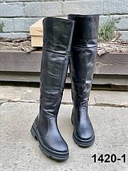 Чоботи жіночі зимові зкожаные чорні з розширювачем халяви