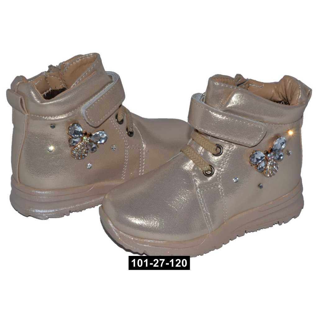 Золотистые демисезонные ботинки для девочки, 23-28 размер, 101-27-120