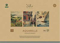 Папка для акварели А4 Prof-art,10 листов Школярик PD-A4-004