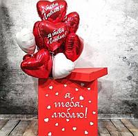 Коробка сюрприз с шариками