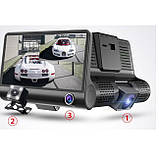 Автомобильный видеорегистратор XH202/319 ( 3 камеры ) ,авторегистратор, фото 2