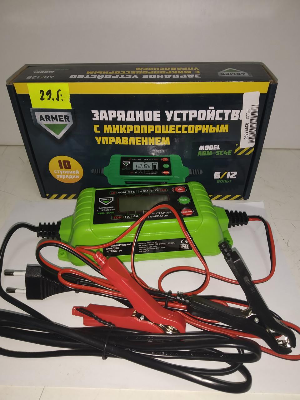 Зарядний пристрій 4.2 Amp 6/12V мікропроцесор, 10-ступенів заряду