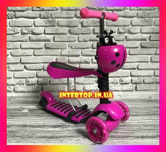 Детский трехколесный самокат беговел с сиденьем Best Scooter 2в1 для детей от 1 года Розовый