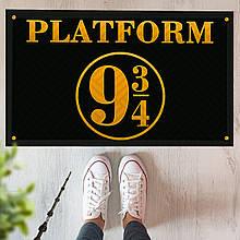 Коврик придверный с принтом Платформа 9 3/4 (Гарри Поттер)