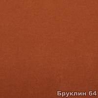 Мебельная ткань велюр Бруклин 64 (производство Мебтекс)