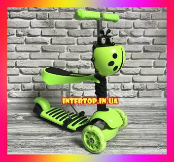 Детский трехколесный самокат беговел с сиденьем Best Scooter 2в1 для детей от 1 года Зеленый