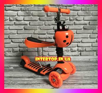 Детский трехколесный самокат беговел с сиденьем Best Scooter 2в1 для детей от 1 года Оранжевый
