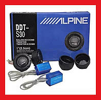 Автомобильные ВЧ динамики твитеры ALPINE DDT-S30